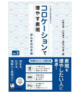 Collocation de Fuyasu Hyogen - Honki no nihongo. Vol.2 (Increase expression with collocation)