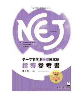 A New Approach to Elementary Japanese Vol.1 and Vol 2 (Teacher's book) -incluye 2 CD-ROM- NEJ