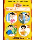 Nihongo schuuchuu training (An intensive Training Course in Japanese)- Incluye CD