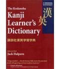 Kodansha Kanji Learner's Dictionary