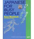 Japanese for Busy People 1. Kana Workbook (3. überarbeitete Auflage) – enthält eine CD