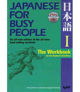 Japanese for Busy People 1. The Workbook (3. überarbeitete Auflage) – enthält eine CD