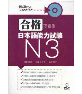 Gokaku Dekiri (Stufe 3) – enthält eine CD