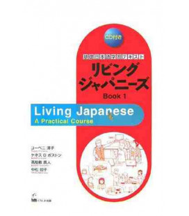 Living Japanese (Book 1)- A Practical Course (enthält eine CD)