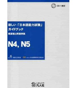 Atarashii Nihongo Noryoku Shiken Guidebook N4, N5 (enthält eine CD)
