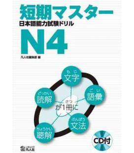 Intensivtraining für Nihongo Noryoku Shiken N4 (enthält CD)
