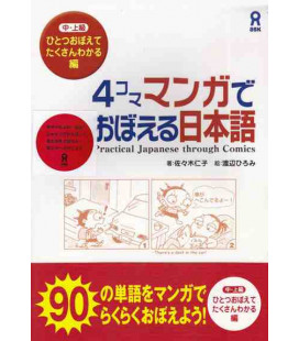 Practical Japanese Through Comics (Libro 1)