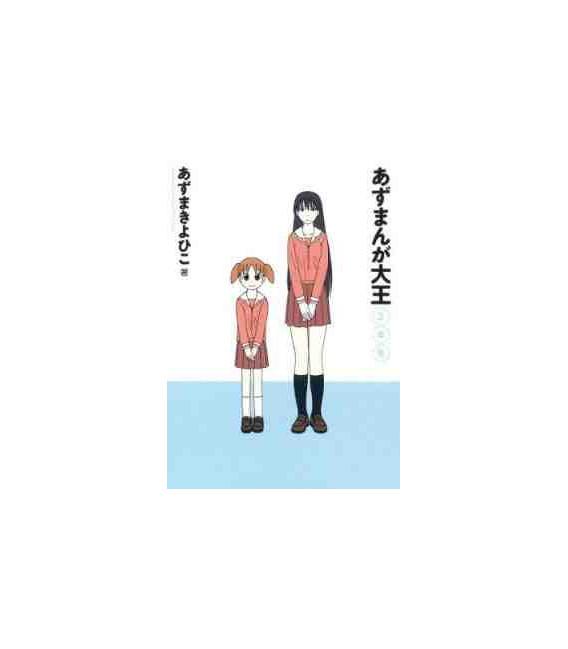 Azumanga Daio (Vol 2.)