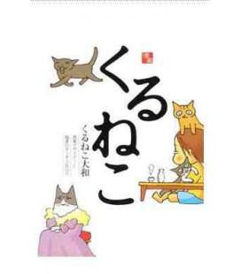 Kuruneko (Band 1)
