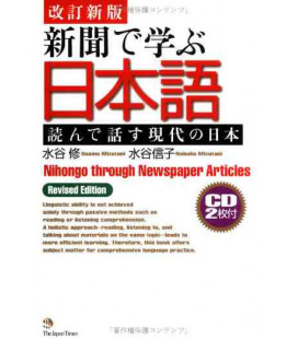 Nihongo Through Newspapers Articles- Revised Edition (enthält 2 CDs)