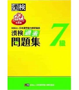 Examen Anual Kanken Nivel 7- Editado en 2012 (Mondai Shuu)