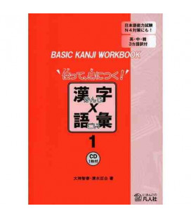 Basic Kanji Workbook (enthält Audio-CD)
