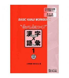 Basic Kanji Workbook (Incluye CD de audio)