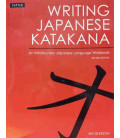 Writing Japanese Katagana