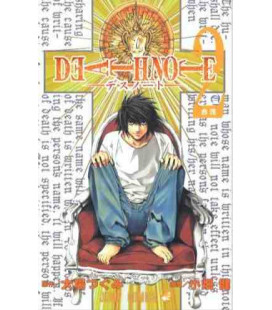Death Note (Vol 2.)