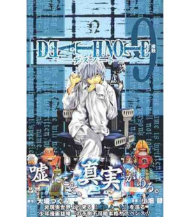 Death Note (Band 9)