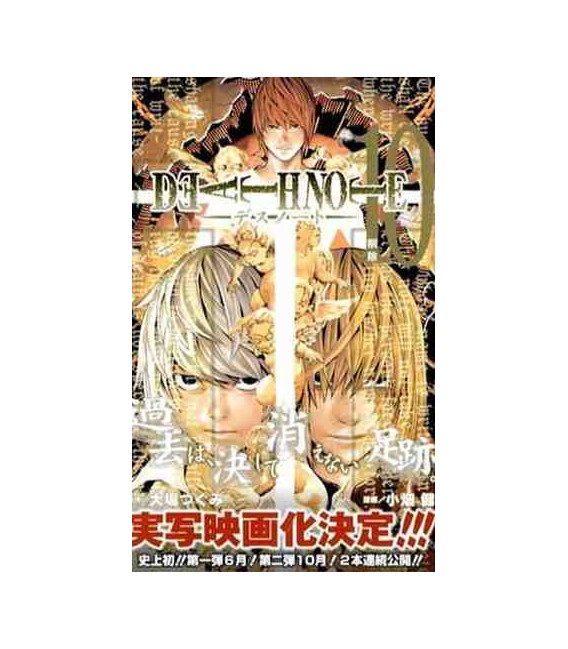 Death Note (Vol 10.)