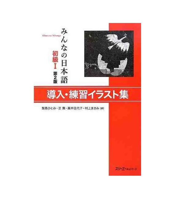 Minna no Nihongo Grundstufe 1 - Ilustrationen von Satzmustern (Donyu - Shokyu 1) 2. Auflage