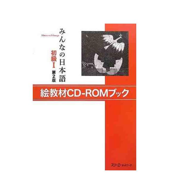 Minna No Nihongo Grundstufe 1- E-kyouzai mit CD-ROM (Shokyu 1 - E-kyouzai) 2. Auflage