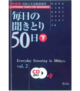 Everyday Listening in 50 Days- Vol. 2 (enthält 2 CDs)