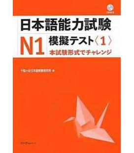 JLPT N1 - Nihongo Noryoku Shiken N1 Mogi Tesuto 1 + CD (Prüfungssimulator JLPT N1)