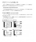 Dekiru Nihongo 1 - Beginner Level (A Teaching Guide with Illustration CD-ROM)