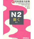 The Preparatory Course for the JLPT N2, Kiku: Listening Comprehension- enthält 2 CDs