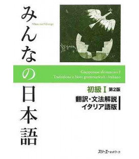 Minna no Nihongo Shokyu I (Translation & Grammar Notes in ITALIAN - Second Edition)
