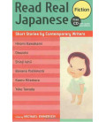 Read Real Japanese Fiction: Short Stories by Contemporary Writers (enthält Audio-CD)