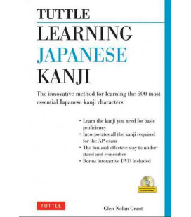 Learning Japanese Kanji: The Innovative Method for Learning the 500 Most Essential Kanji- (enthält eine CD)