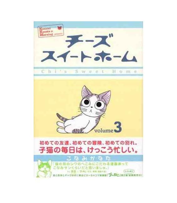 El gato Chii 3 (Chi's Sweet Home 3)