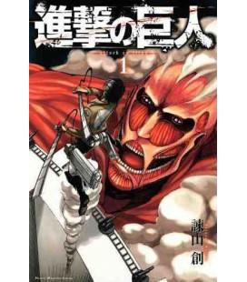 Shingeki no Kyojin (Der Angriff der Titanen) Band 1