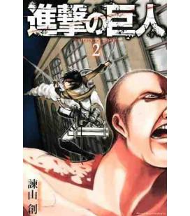 Shingeki No Kyojin (Der Angriff der Titanen) Band 2