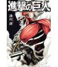 Shingeki No Kyojin (Der Angriff der Titanen) Band 3