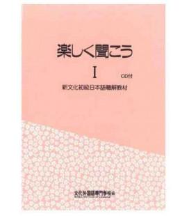 Tanoshiku Kikou 1 (Hörverstehen der Bunka-Methode)- enthält 2 CDs