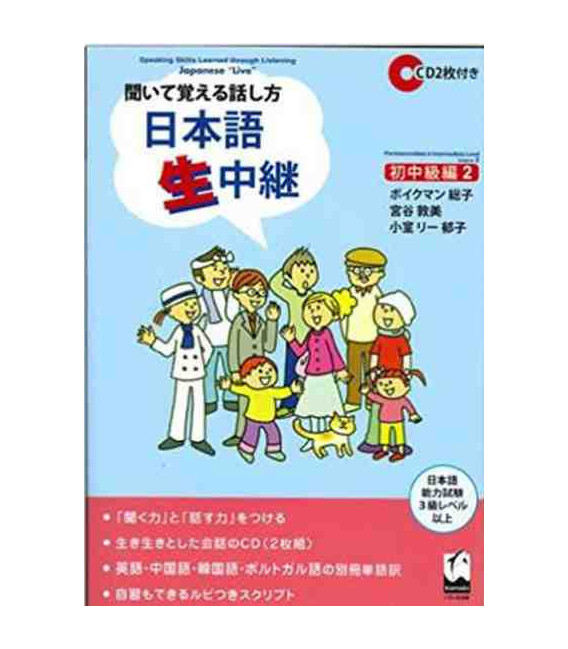 Speaking Skills Learned Through Listening- Pre-intermediate & Intermediate Level Vol. 2 (Incluye CD)