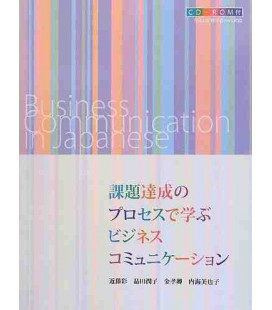 Business Comunication in Japanese (enthält eine CD-ROM)