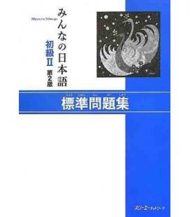 Minna no Nihongo 2 - Übungsbuch (2. Auflage)