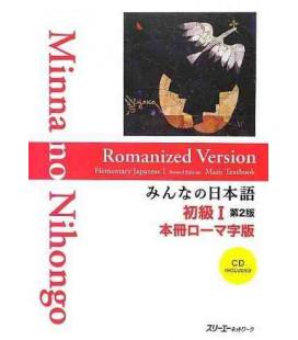 Minna no Nihongo 1- Lehrbuch- Romanized version (2. Auflage) – enthält eine CD