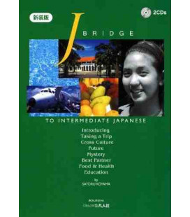 J.Bridge to Intermediate Japanese Vol.1 (enthält 2CDs)
