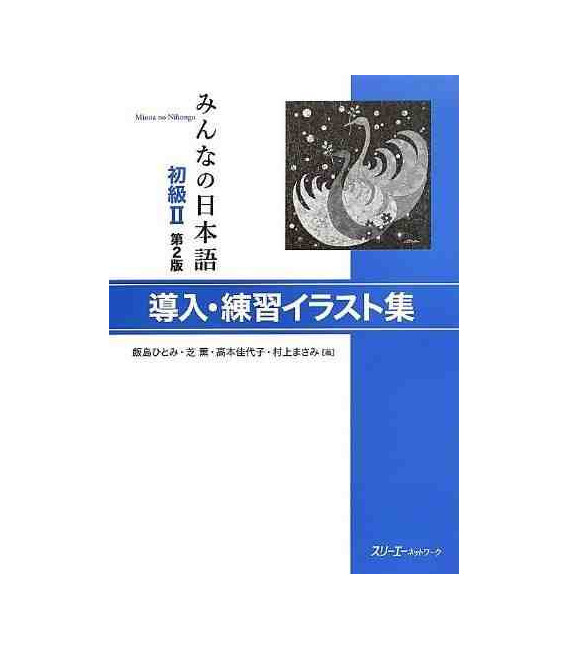 Minna no Nihongo 2- Donyu (Ilustraciones de modelos de oraciones)- Segunda Edición