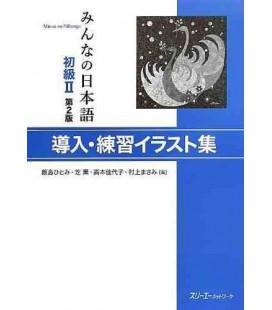 Minna no Nihongo 2- Donyu (Ilustrationen von Satzmustern) – 2. Auflage