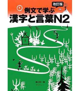 Reibun de Manabu Kanji to Kotoba N2 (Überarbeitete Auflage)