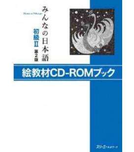 Minna No Nihongo Grundstufe 2- E-kyouzai mit CD-ROM (Shokyu 2 - E-kyouzai) 2. Auflage