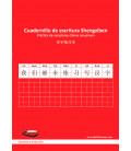 Schreibheft Shengziben - Kanji-Üben mit Platz für die Aussprache (Pack mit 5 Stück)