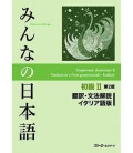 Minna no Nihongo Grundstufe 2 - Übersetzungen und grammatikalische Erklärungen auf Italienisch – Shokyu 2 - 2. Auflage