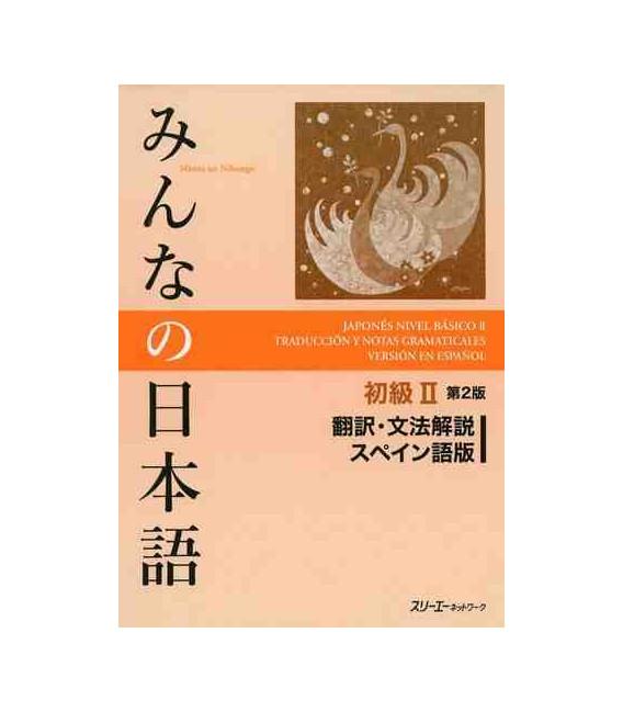 Minna no Nihongo Grundstufe 2 - Übersetzungen und grammatikalische Erklärungen auf Spanisch - Shokyu 2 - 2. Auflage