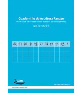 Schreibheft Fangge – zum Kanji üben besonders für Aufsätze (5er Pack)