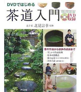 Teezeremonie, eine Einführung mit dvd (Buch –DVD– Inhalte auf japanisch)