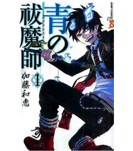 Ao no Exorcist Band 1 (Blue Exorcist)